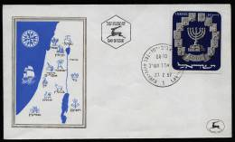 A1824) Israel Ersttags-Brief FDC Tel Aviv 27.2.1952 Mi.66 - FDC