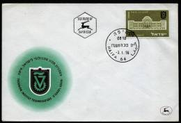 A1825) Israel Ersttags-Brief FDC Haifa 3.1.1956 Mi.131 - FDC