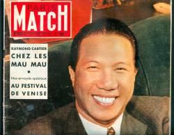 PARIS MATCH, N° 233 (1953) : Vietnam, Bao Daï, Bardot, Maroc, Allemagne, Venise, Calder, Les Mau Mau, Loch Ness... - Algemene Informatie