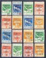 Fiume 1920 Serie N 131-146  MLH. L. 5 ( Usato Firma Sorani), Lire 10 Firme ADiena, BIONDI, SCOTTO Cat. € 1400 - Fiume