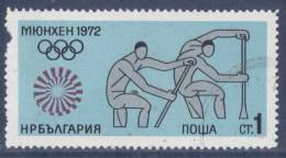 Bulgaria  -  1972  -  Yvert - 1946 ( Usado ) - Gebraucht