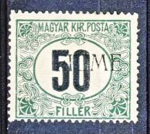 Fiume 1918-19 Tasse D'Ungheria Soprastampato N. 3 F. 50 Verde E Nero MH Cat. € 300 - Fiume