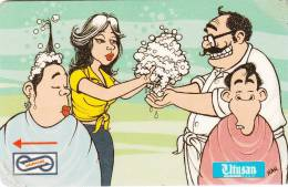 MALAYSIA(GPT) - Utusan Cartoons/Recycling, CN : 39MSAA/C, Used - Malaysia