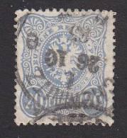 Germany, Scott #40, Used, Eagle, Issued 1880 - Usati