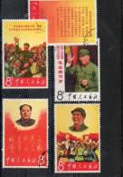 Personnage(s)   Celebre(s)   Neuf - 1949 - ... Volksrepublik