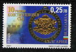 13-603 // Bulgaria 2001  10 JAHRE  KONSTITUTIONS-GERICHT IN BULGARIEN  ** - Unused Stamps