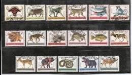 BOPHUTHATSWANA 1977 CTO Stamp(s) Animals 1-17 #2570 - Game