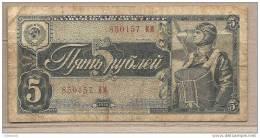 URSS - Banconota Circolata Da 5 Rubli - 1938 - Russia