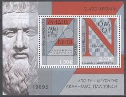 Greece 2013, 2400 Years Of Plato Academy Platon Mathematics Maths Geometry Law Book - Blocks & Sheetlets