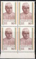 India MNH 1985, Block Of 4, Jairamdas Doulatram, Journalist - Blocks & Kleinbögen