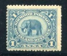 India State Sirmur Sirmoor Elephant 1anna MNH**VF-lightly Disturbed Gum - Sirmur
