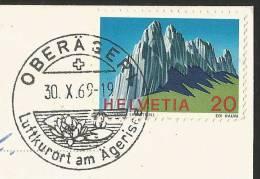 OBERÄGERI Ländli Eingang Stempel ! 1969 - ZG Zoug
