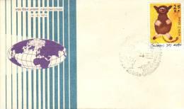 FDC Children's Day 14/8/1974 - FDC