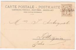 Griffe Noire LOTTIGNA  Sur Carte Postale  Affranchie  A 2c  SUPERBE - Postmark Collection
