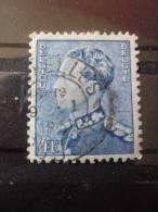 BELGIQUE N°833b Oblitéré - 1936-1951 Poortman
