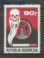 Indonesia 1991 Mi 1382 MNH - Tobacco, Smoking - Tabac