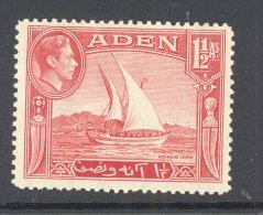 ADEN, 1938 1½As Very Fine MM - Aden (1854-1963)