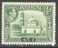 ADEN, 1938 ½Anna Very Fine MM - Aden (1854-1963)