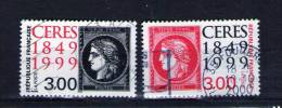 FRANCE OBL N° 3211 - 3212 - France