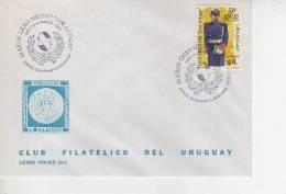 50 AÑOS DEL LICEO MILITAR GRAL ARTIGAS  FDC   OHL - Uruguay
