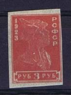 Russia: 1923 Mi  215 B   MNH/**