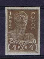 Russia: 1923 Mi  216 B   MNH/**