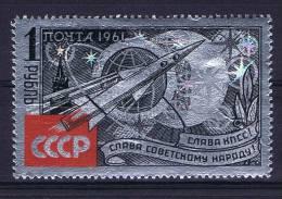 Russia: 1961 Mi  2540, MNH/**