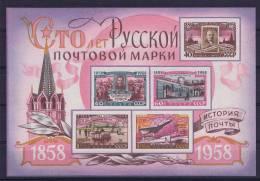 Russia: 1958  Mi Block Nr 25, MNH/**