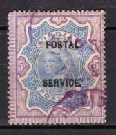 INDE  1892   POSTAL  SERVICE   5 R - 1858-79 Compañia Británica Y Gobierno De La Reina