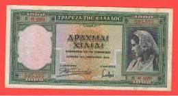 GRECIA -1.000  Drachma 1939  MBC  P-110 - Grecia