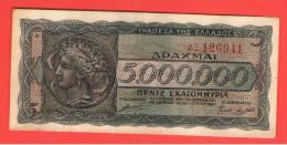 GRECIA -5.000.000  Drachma 1944  EBC  P-128 - Grecia