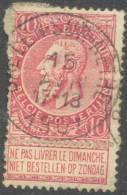 _Yb063: N° 58: E11: BAELEN-SUR-NETHE - 1893-1900 Fine Barbe