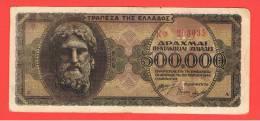 GRECIA - 500.000  Drachma 1944  MBC  P-123 - Grecia