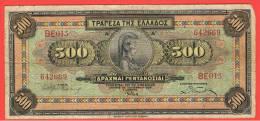 GRECIA - 500   Drachma 1932  MBC-   P-103 - Grecia