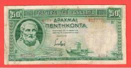 GRECIA -  50   Drachma 1939  MBC-   P-107 - Grecia
