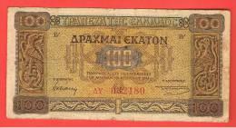 GRECIA -  100   Drachma 1941  MBC-   P-116 - Grecia