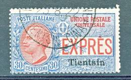 Tientsin 1917 Espresso N. 1 C. 30 Azzurro E Rosso Soprastampato USATO - Bureaux Etrangers