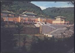 W472 TAIPEI -  NATIONAL PALACE MUSEUM - Taiwan