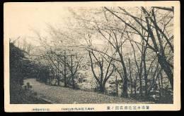 COREE FUSAN / Famous Place / - Corée Du Sud