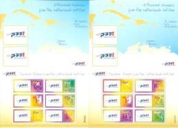 Nbr1458b PERSOONLIJKE POSTZEGEL BLOEM HOBBELPAARD PERSONAL STAMPS HORSE FLOWER DRUMM NEDERLANDSE ANTILLEN 2003 PF/MNH # - Antillen