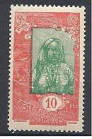 COTE DES SOMALIS  N� 122  NEUF* TB