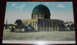 JERUSALEM, PULPIT OF OMAR - UNCIRCULATED POSTCARD - Israel