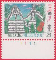 Timbre 1985 N° 2176 - Concours Musical Reine Elisabeth - Planche 1 - 1981-1990