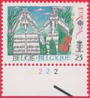 Timbre 1985 N° 2176 - Concours Musical Reine Elisabeth - Planche 2 - 1981-1990