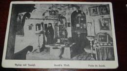 Jacob's Well Jerusalem Postcard - Uncirculated - Israel