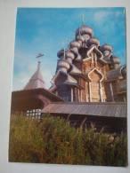 - RUSSIE. - Die Verklärungskirche - Crurch Of The Transfiguration - L'église De La Transfiguration - Scan Verso - - Russie