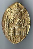 Insigne Religieux à épingle /Laiton Coulé/Pélérinage ROME/Vers 1960   CAN105 - Religion & Esotérisme