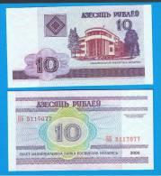 BIELORUSIA - BELARUS  -  10 Rublos  2000  SC  P-23 - Belarus