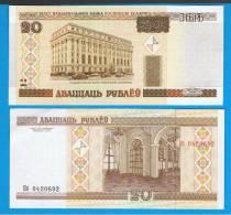BIELORUSIA - BELARUS  -  20 Rublos  2000  SC  P-24 - Belarus