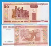 BIELORUSIA - BELARUS  -  50 Rublos  2000  SC  P-25 - Belarus
